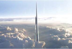 JeddahKingdomTower