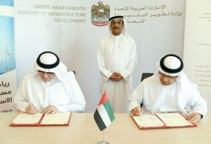 MOID and Masdar Agreement Signing