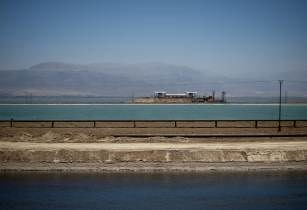 deadsea davidjones flickr